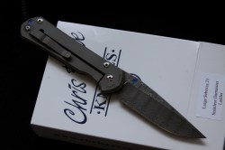 Sebenza 21 Large Damascus
